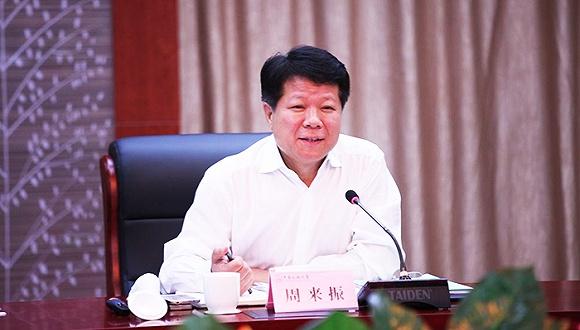 中国民用航空局副局长被查