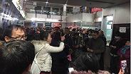 【视频】女孩在京怒斥号贩子引多方回应 医院:保安没参与倒号