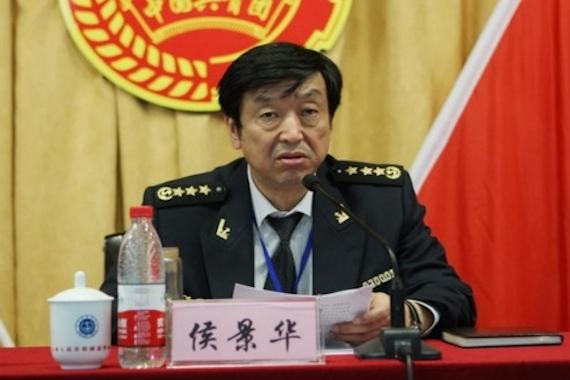 据澎湃新闻报道,山东省烟台市中级人民法院本周五对辽宁海事局原局长