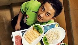 海底捞底料公司冲刺IPO 马云旗下云峰基金占股6%