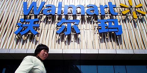 沃尔玛未来或将增持京东股权