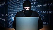 一个涉及220万人的恐怖分子数据库遭泄露 汤森路透称系第三方造成