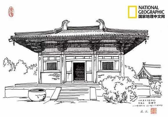 唐代建筑屋顶手绘