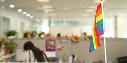 营造LGBT友好的多元化环境 优秀的雇主们正在做什么?