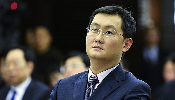 """腾讯18周年 马化腾大手笔给员工发""""股票 红包成年礼""""图片"""