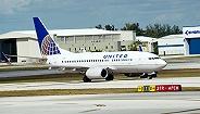 为了抵挡廉价航空低价冲击 美国三大航空公司都推出了基础经济舱