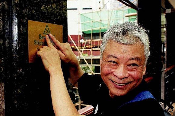 漫画《老夫子》作者王泽去世 享年92岁