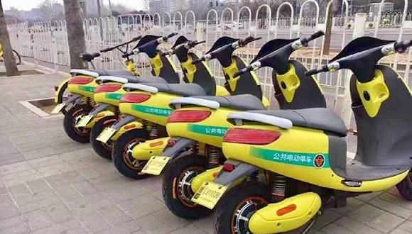 小蜜电动车重现北京市场此前因不合规被叫停