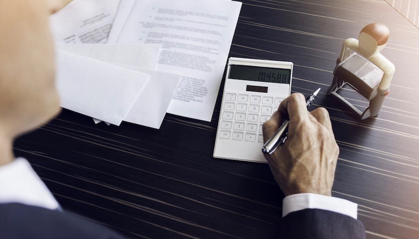 銀監會製定商業銀行衍生工具交易風險計量標準