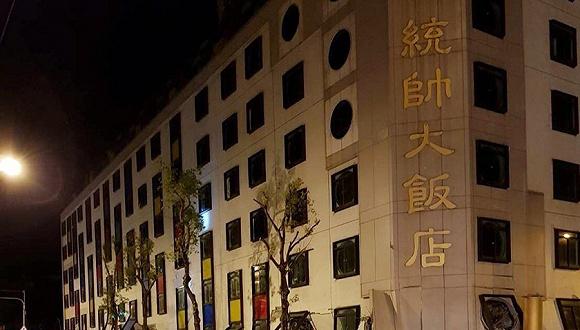 台湾花莲地震受伤人数增至214人 台气象部门:不排除有更大地震 ...