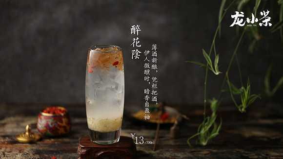 四川茶饮手绘高清图