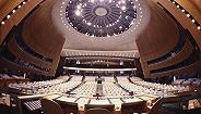 聚焦联合国大会:特朗普将主持一场最抓眼球的安理会会议