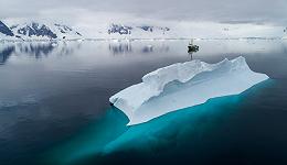 哈维尔·巴登:维护南极的无瑕美景仍然为时不晚