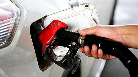 """國內成品油價""""四連漲"""" 加滿一箱92號汽油多花6.5元"""