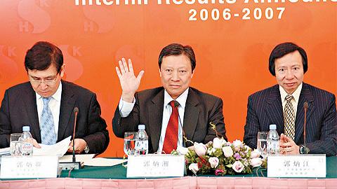 郭炳湘病逝 新鴻基三兄弟的十年紛爭完結