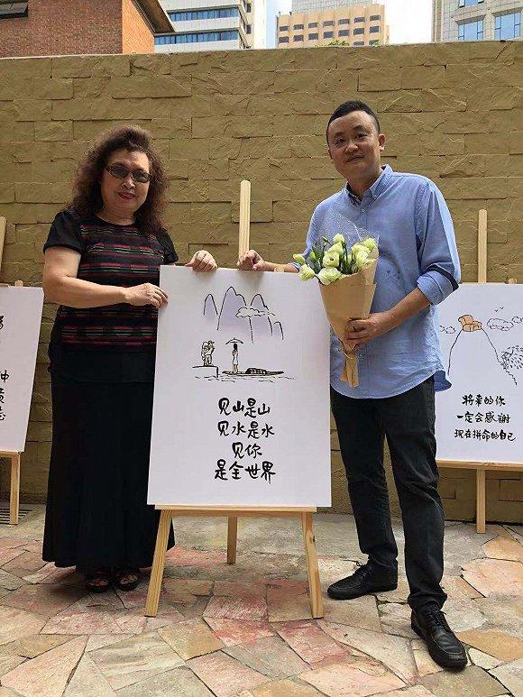 漫画家小林老师图片