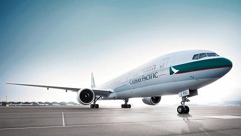 就國泰航空乘客資料泄露事件, 香港警方跟進調查
