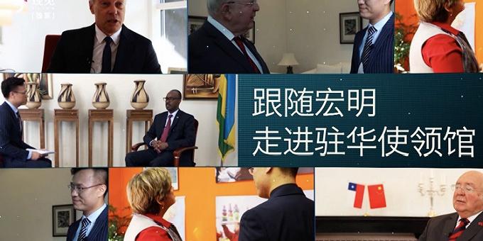 """【進博會在線】獨家專訪 丹麥駐華大使:歡迎中國朋友繼續幫我們""""解決""""生蠔"""