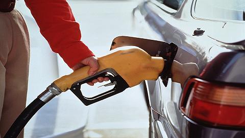 國內成品油價迎年內最大跌幅 加滿一箱92號汽油節約15元