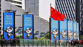 聚焦中國國際進口博覽會