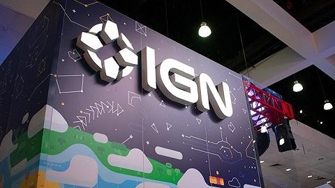 寒冬持續,游戲媒體IGN中國被曝拖欠員工工資 ?