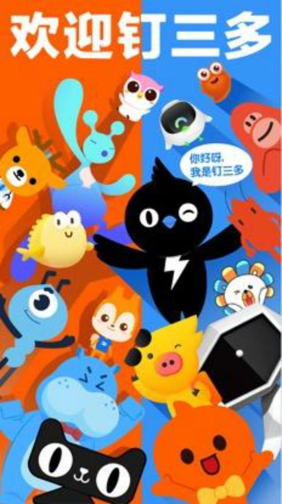 比如闻名世界的熊本熊,形,呆萌可爱;神,肤色是熊本城的主色调黑色