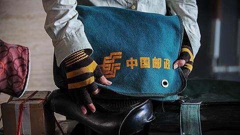 """葉其懂:他為上海送信20年,復活""""死信""""4800多封"""