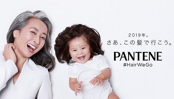 可爱外国女宝宝图片