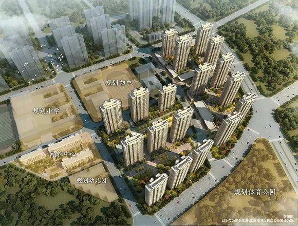 西安曲江中海大城