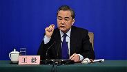 王毅谈中欧关系?#21512;?#26395;保持对华政策的独立性、稳定性、积极性