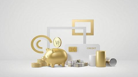 银行理财月度红黑榜:2月产品收益持续走低