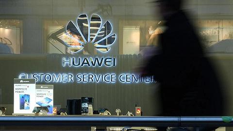 华为宣布内部股息调高3%,将向持股员工派发数十亿美元现金股息