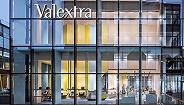 【是日美功德物】Valextra北京三里屯邃古里旗舰店行将揭幕,Karl Lagerfeld设计的文具箱新潮又全能