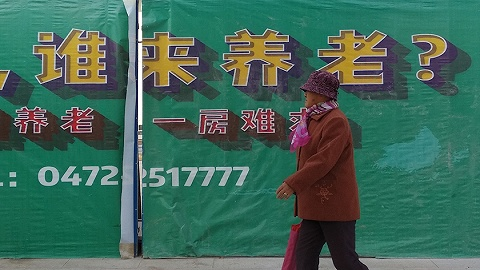 唐大年夜杰:中国的养老保险若何走向良性轮回