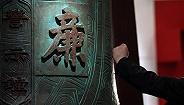 陕西省纪委披露冯新柱收礼细节:送礼人员包含铜川全市重要岗位领导