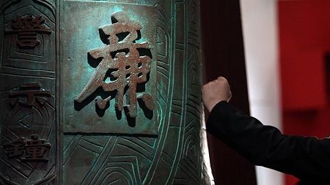 陕西省纪委表露冯新柱收礼细节:送礼人员包含铜川全市重要岗亭引导