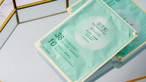 上海家化發布品牌戰略,凍干面膜和氨基酸潔面都是重點產品