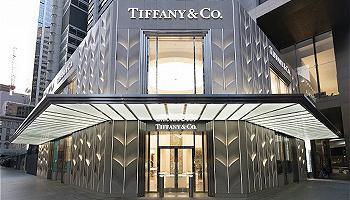 Tiffany第四季度业绩又跌了,但华尔?#21482;?#26159;给它撑腰