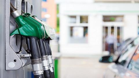 国内成品油价本周四或迎小幅上涨