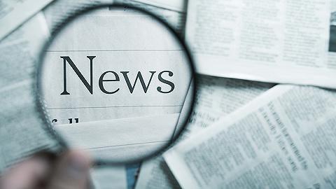 【界面晚报】国台办主任刘结一会见高雄市长韩国瑜 江苏响水爆炸事故10所受损学校复课