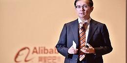 阿里巴巴CEO张勇外部讲话:好的企业文明,要视工资人