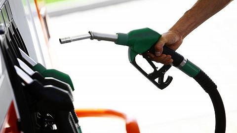 国内成品油价因增值税调整迎年内首降,加满一箱92号汽油将少花9元