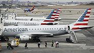 埃航空难调查人员达成初步共识:坠机前MCAS系统已启动