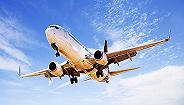 一架波音737迫降华盛顿,机舱