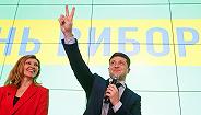 【天下头条】特朗普削减对三个中美洲国家援助 喜剧演员在乌克兰大选首?#36136;?#20986;