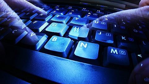 顺网科技被指大规模窃取用户信息,不发公告说明仅删帖公关?