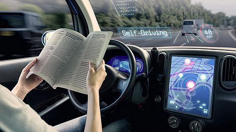 报告:自动驾驶每年将为英国经济贡?#36164;?#30334;亿英镑