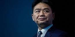 刘强东:京东四五年没有末位淘汰制,混日子的人越来越多