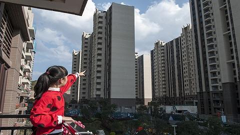【财经24小时】住宅用地消化周期超36个月将停止供地