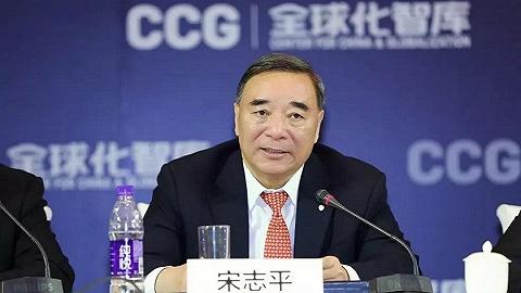 央企老总:国内外对中国国企存在的三大误解